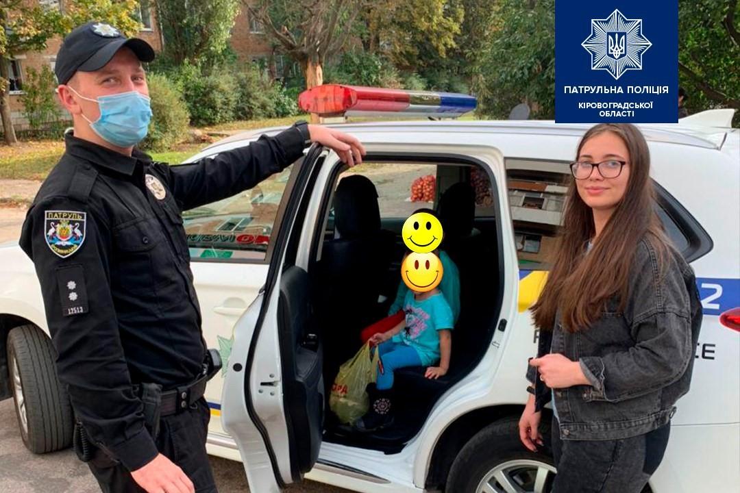 Без Купюр У Кропивницькому двоє малюків, 2-ох і 5-ти років, намагалися самі перейти дорогу Події  Патрульна поліція новини Кропивницький діти 2020 рік