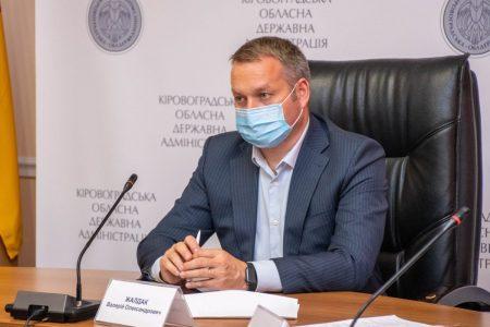 Першого заступника голови Кіровоградської ОДА викликали в Нацагентство запобігання корупції