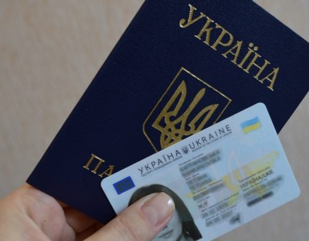 Соціологія: 65% опитаних вважають, що міського голову Кропивницького треба змінити