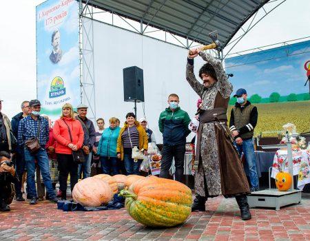 Хто цього року на «Покровському ярмарку» виростив найбільшого гарбуза?