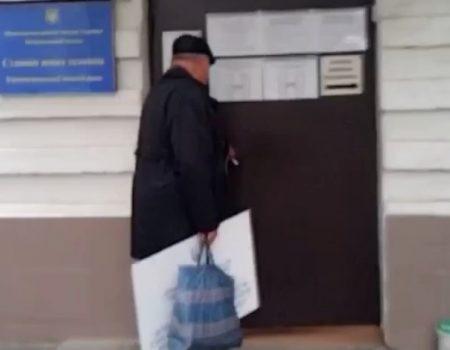 """""""ЗА МАЙБУТНЄ"""": ДВК у Кропивницькому передчасно закінчують роботу, ймовірно, через фальсифікації. ВІДЕО"""
