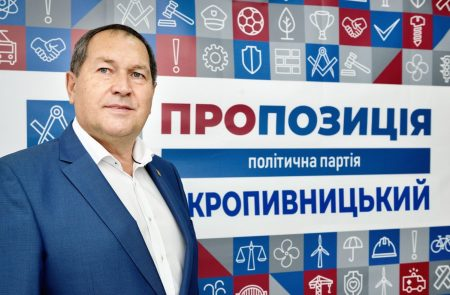 Міська виборча комісія назвала офіційні результати виборів міського голови Кропивницького