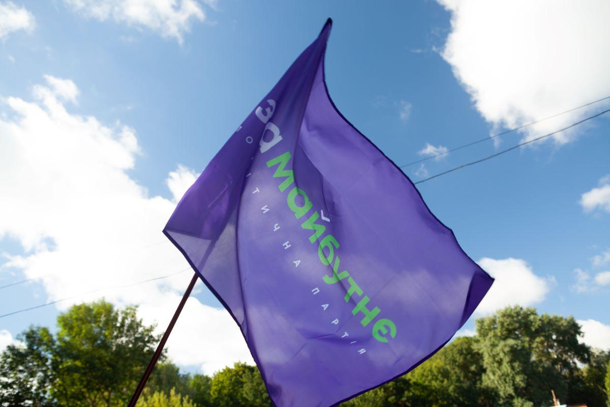 Без Купюр Партія «ЗА МАЙБУТНЄ» наздоганяє «Батьківщину» у всеукраїнському рейтингу Політика Реклама  рейтинг новини Кропивницький ЗА МАЙБУТНЄ 2020 рік