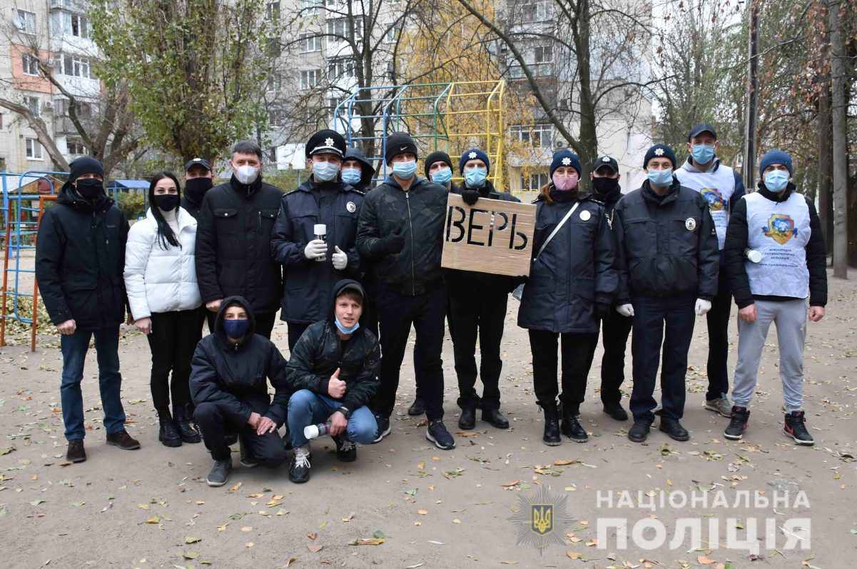 Без Купюр У Кропивницькому поліція і активісти зафарбовували рекламу наркотиків. ФОТО Події  поліція новини наркотики Кропивницький Акція