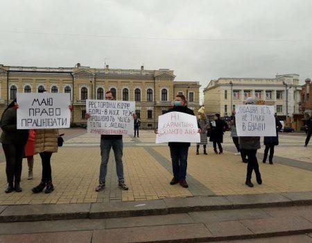 У Кропивницькому стукали по каструлях на знак протесту проти карантину вихідного дня. ФОТО
