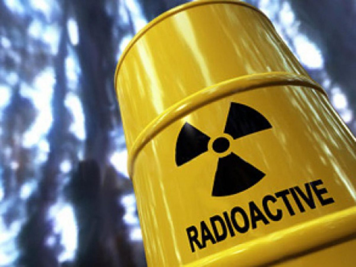 Без Купюр Іноземці допоможуть дезактивувати майданчик із радіовідходами в Кропивницькому Життя  радіоактивний майданчик Кіровоградщина відходи