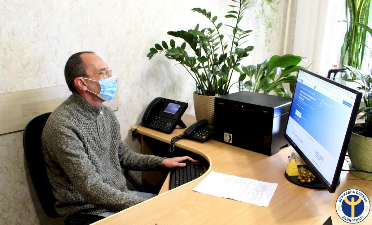 Без Купюр 50-річний безробітний з Кропивницького навчився розробляти додатки для Android Життя  програмування новини Кропивницький безробітній Андроїд