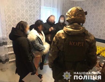 Президент Зеленський призначив керівника управління СБУ Кіровоградщини
