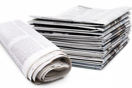 Чиновникам міської ради Кропивницького передплатять періодики на понад 30 тисяч гривень