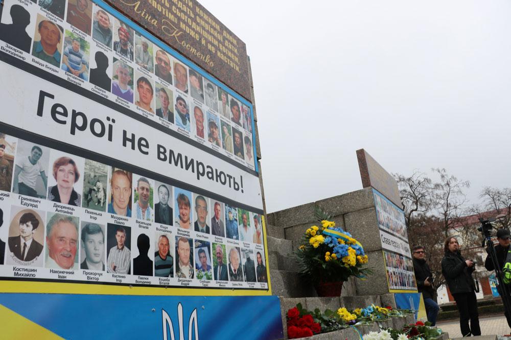 Без Купюр Кропивничан закликають вийти на площу й висунути вимоги центральній владі Події  рух опору капітуляції Революція гідності Кропивницький вічеє річниця