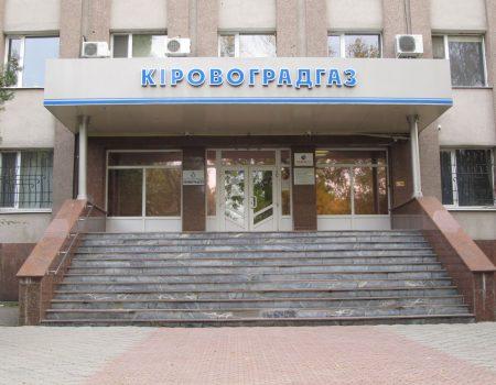 Кропивницький: на Попова стався ще один порив, мешканців просять запастись водою