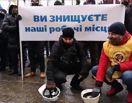 Порадив їхати до Польщі: шахтарі Кіровоградщини поскаржилися голові СБУ на міністра