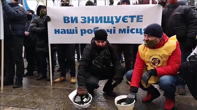 Без Купюр Уранові шахти Кіровоградщини не запрацювали, гірники попередили про протести Події  шахтарі Кіровоградщина ДП СхідГЗК