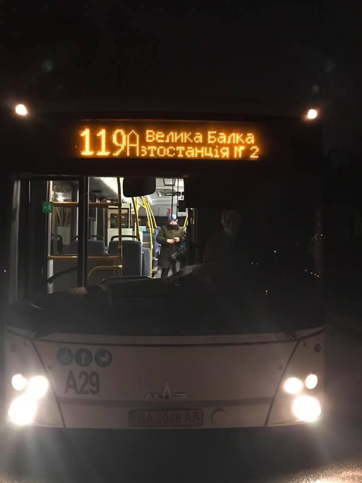 Без Купюр Сьогодні в Кропивницькому виїхали на маршрути автобуси й тролейбуси з сантами. ФОТО Транспорт  Санта-Клаус новини Кропивницький Кіровоградщина