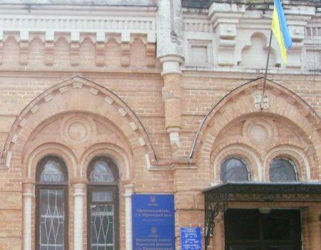 Депутати Фортечної райради Кропивницького обрали голову