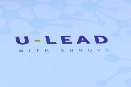 Дві громади Кіровоградщини розроблять власні стратегії розвитку за підтримки ЄС