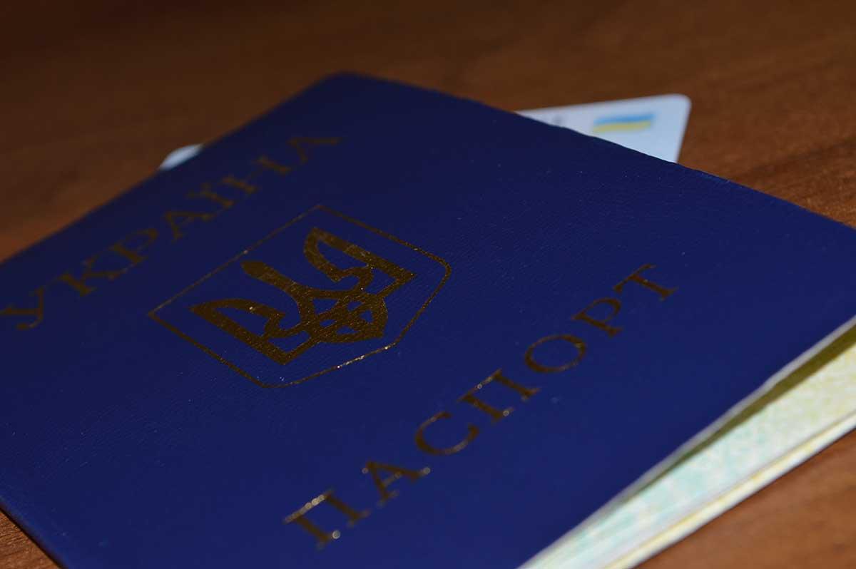 Без Купюр З 1 січня змінюється вартість біометричних паспортів Україна сьогодні  паспорт кордон біометричні паспорти ID-картки