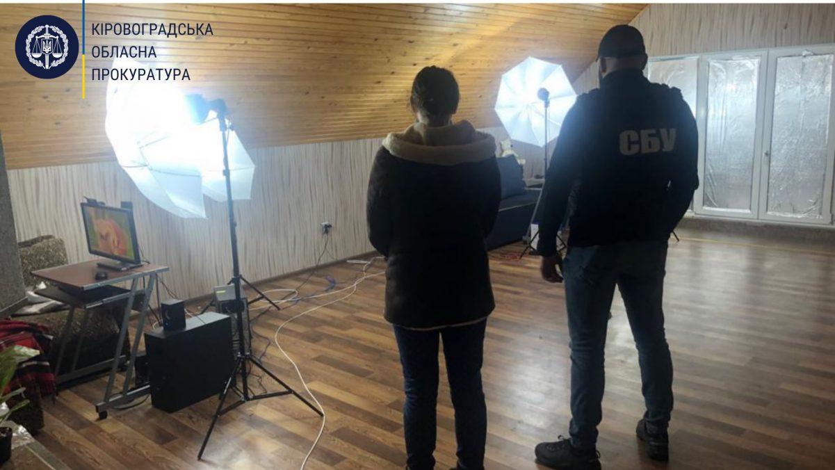 Без Купюр На Кіровоградщині припинили діяльність інтернет-порностудій Кримінал  Кіровоградська обласна прокуратура