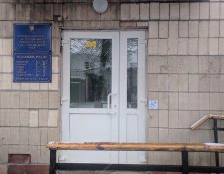 У Кропивницькому з 5-ої спроби обрали голову Подільської райради
