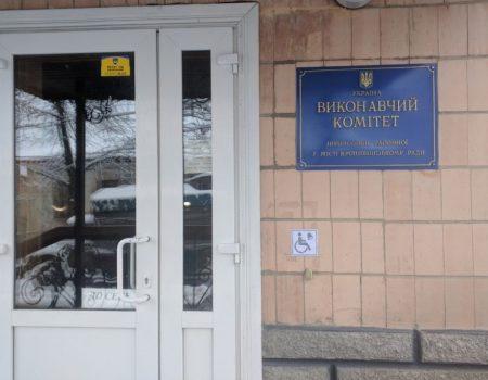 Депутати Подільської райради Кропивницького втретє не змогли обрати голову