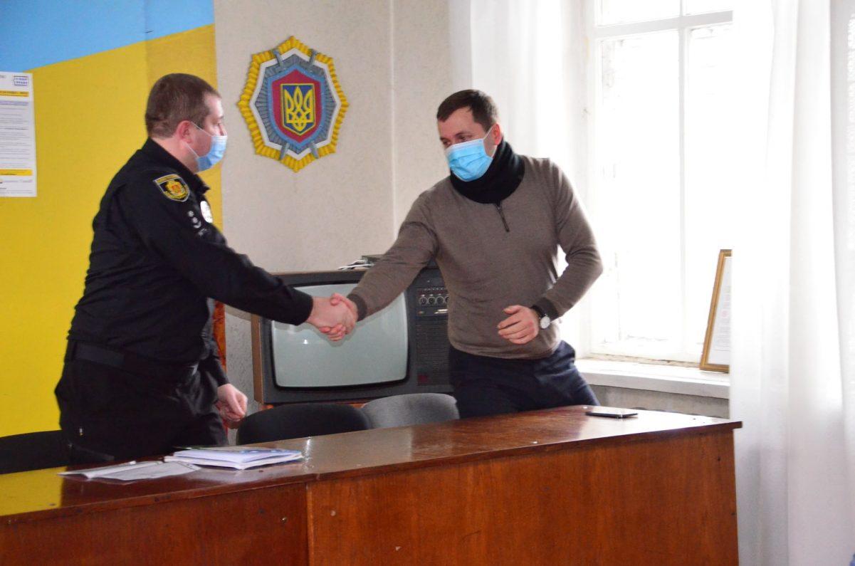 У Гайворонському районі - новий начальник поліції фото 2