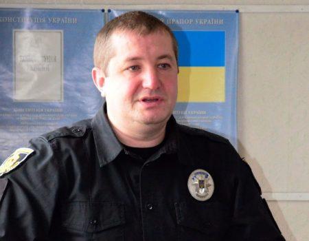 У Гайворонському районі – новий начальник поліції