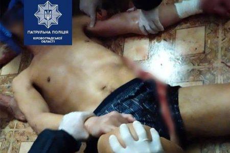 У Кропивницькому патрульні врятували чоловіка, який порізав собі вени. ФОТО