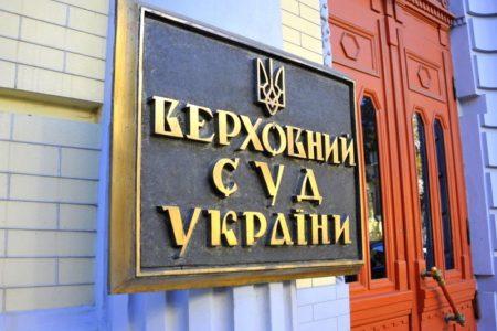 Верховний суд закрив справу про перейменування Кіровограда в Кропивницький