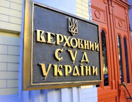 У Новомиргороді забили тривогу через підозрілий пакет біля банку