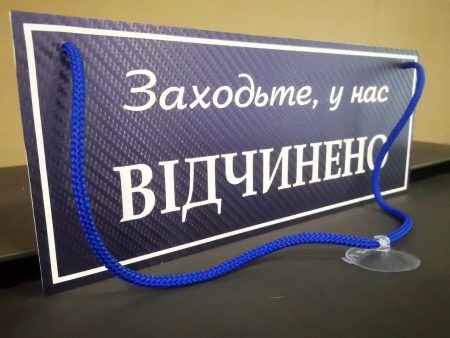 На Кіровоградщині під час локдауна безробітні все одно повинні відвідувати центри зайнятості