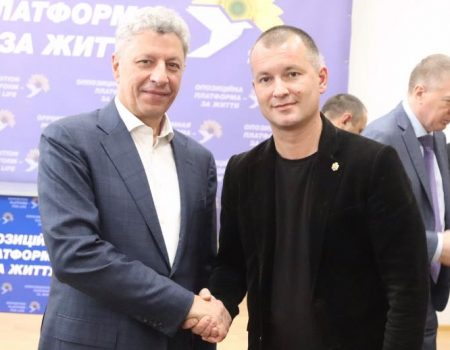 Андрій Балонь призначив нового керівника апарату Кіровоградської ОДА