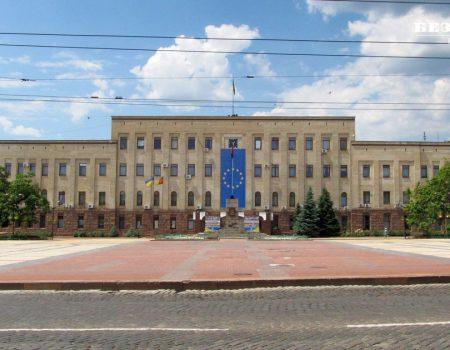 Голова Кіровоградської ОДА скасував добір на посаду директора департаменту екології