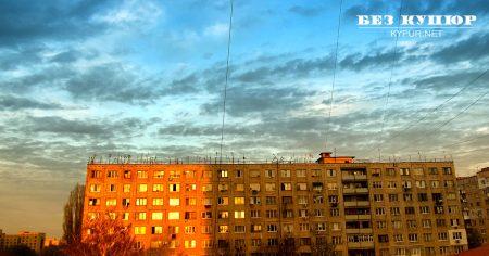 Проблемний гуртожиток Кропивницького, в якому сталася пожежа, відсудили у власника