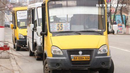8,5 грн за проїзд у Кропивницькому не межа: які розрахунки подали перевізники