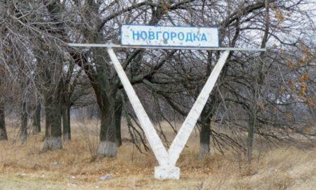 У Новгородківському районі Кіровоградщини затвердили 5 із 9 старост