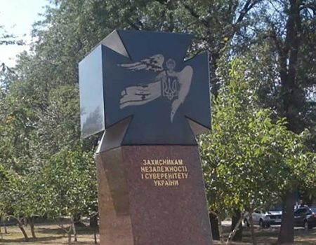 Кропивницька міська рада визначилася зі складом та головами постійних комісій