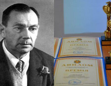 За фінансування тероризму жителя Кіровоградщини засудили до 5 років в'язниці з іспитовим терміном