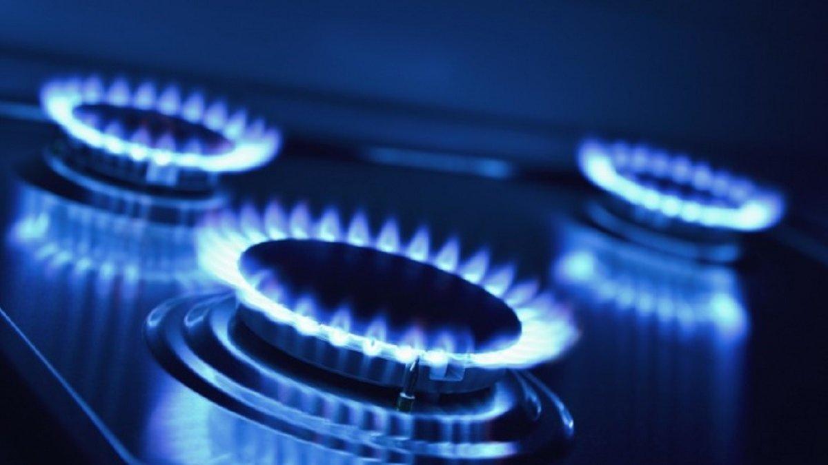 Уряд ухвалив граничну ціну на газ
