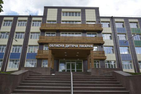 Громада Кіровоградщини закликає об'єднати зусилля, щоб придбати МРТ обласній дитячій лікарні