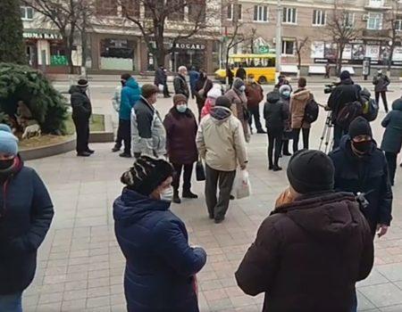 У Кропивницькому застрелили людину