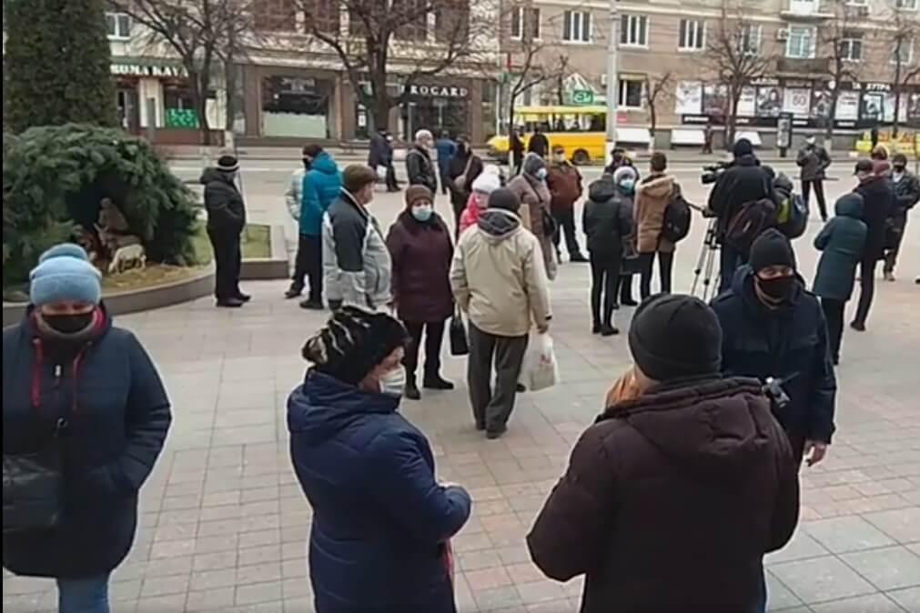 Без Купюр У Кропивницькому протестували проти підвищення тарифів на комунальні послуги Події  тарифи протест новини Кіровоградщина