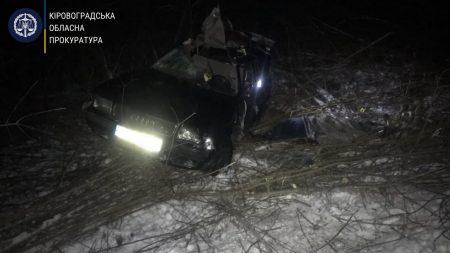 На Кіровоградщині взяли під варту водія, з вини якого загинув 1 з 4 його пасажирів