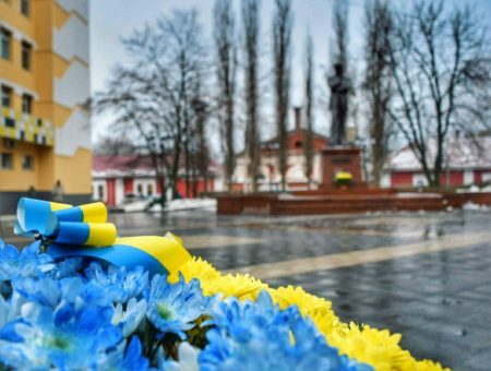 У Кропивницькому відбулися урочистості до Дня Соборності України
