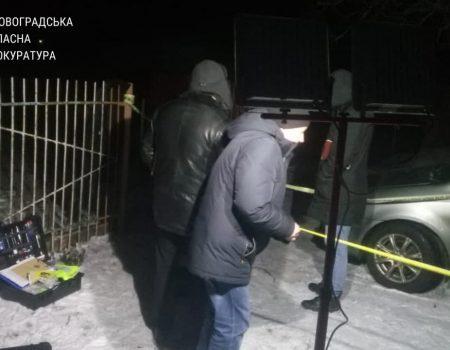 Директор НАБУ зустрінеться з громадськістю Кропивницького