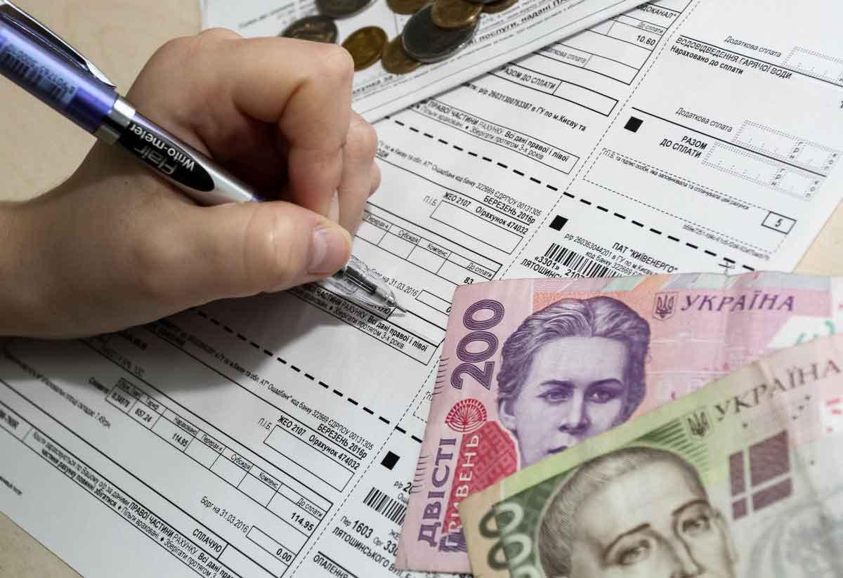 Кіровоградська облрада підготувала звернення до Кабміну з приводу зниження тарифів