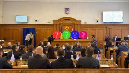 На сайті Кіровоградської облради приховали нові умови праці голови і заступників? ВІДЕО
