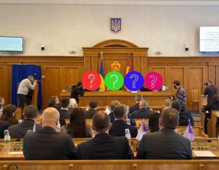 Депутатів Кропивницького просять збільшити фінансування Програми підтримки ОСББ