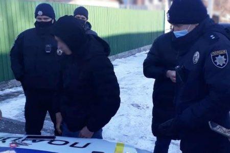 У Кропивницькому в 20-річного юнака вилучили «закладки» з психотропною речовиною
