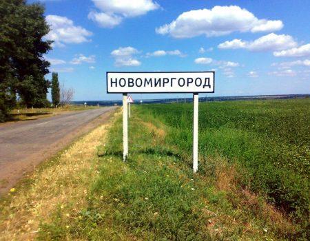 На кількох вулицях Кропивницького відключать воду