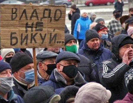 Суспільно-політичні настрої: кого підтримують та проти чого готові протестувати українці